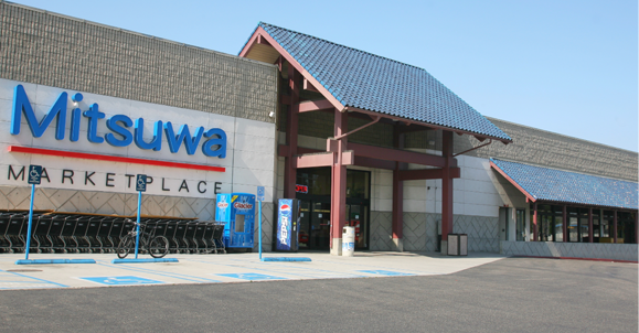 Japanese Mitsuwa Marketplace heading to Plano